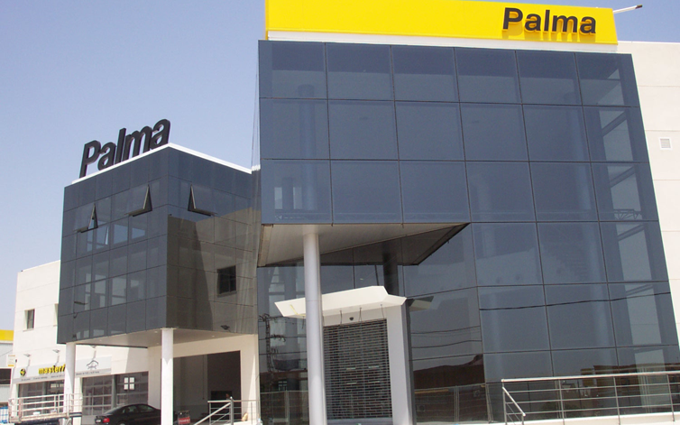 NAVE PARA AUTOMÓVILES PALMA EN PATERNA